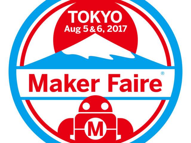 Maker Faire Tokyo 2017